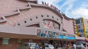 Location raj mandir cinema hall